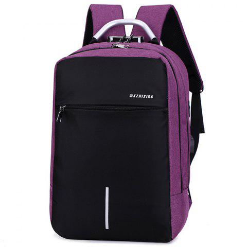 Multi-function Fashion Rechargeable Durable Backpack - PURPLE IRIS