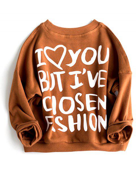 Children Comfortable Sweatshirt Leisure Solid Color - LIGHT BROWN 130CM