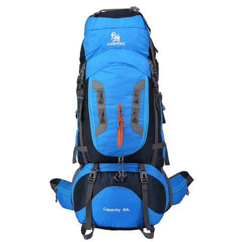WEIKANI 80L Unisex Waterproof Nylon Backpack for Outdoor Sports - DEEP BLUE
