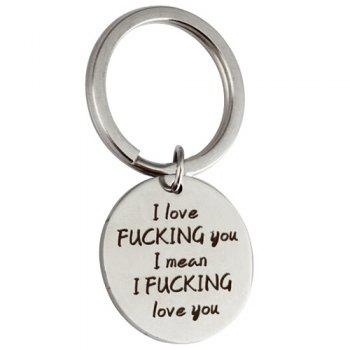 Circular Stainless Steel Love Key Chain for Lovers