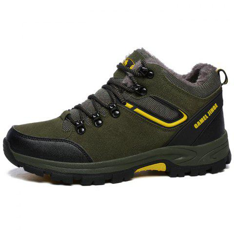Men's Stylish Warm Durable Comfortable Sneakers - ARMY GREEN EU 40