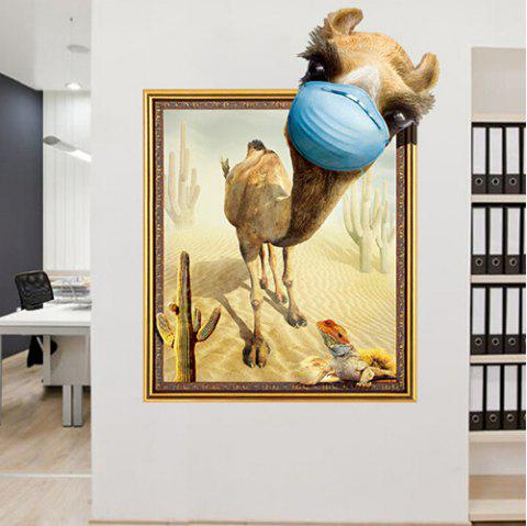 3D Camel Bedroom Living Room Staircase Background Wall Decoration - 001