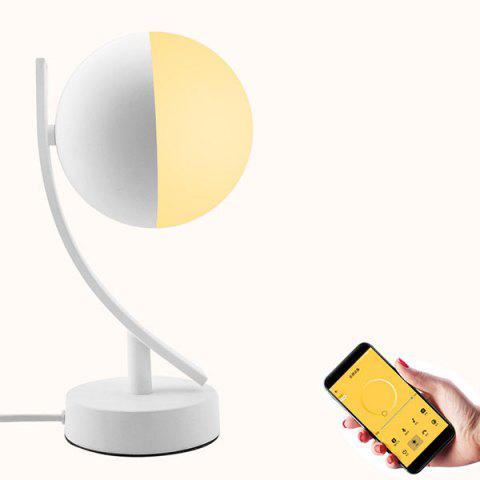 Bedroom Simple Wireless Wifi Smart Desk Lamp Voice Control LED Moon Smart Table Lamp - WHITE