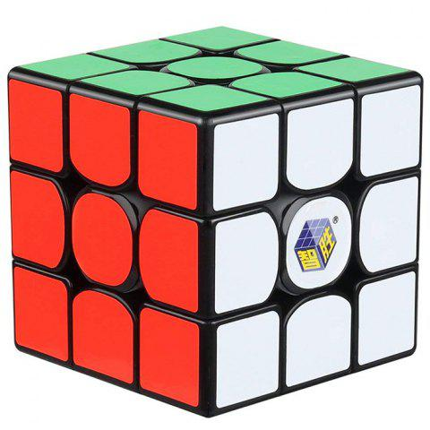 ZHISHENG 3 x 3 x 3 Professional Competition Racing Puzzle Magic Cube - BLACK