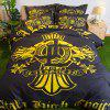 1.5m Simple Fresh Comfortable Bedding 4pcs - BLACK