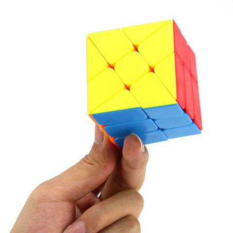 Educational Puzzle Toy Magic Cube for Intelligence Development - multicolor