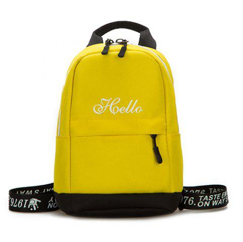 7805 Women's Korean Chic Multipurpose Mini Backpack - YELLOW