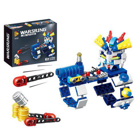 Fighting Building Blocks Educational Outdoor Toy for Kids - multicolor 221PCS
