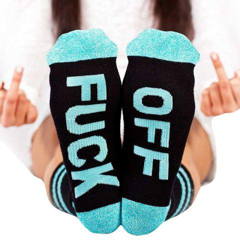 Simple Fashion Casual Cotton Socks - LIGHT AQUAMARINE