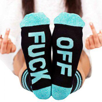 Simple Fashion Casual Cotton Socks