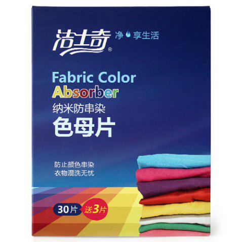 Fabric Color Absorber 33pcs - NAVY BLUE
