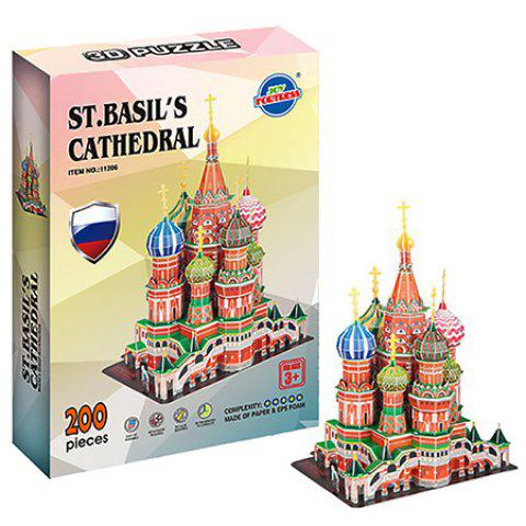 Oversized Vasily Cathedral 3D Puzzle Set - multicolor