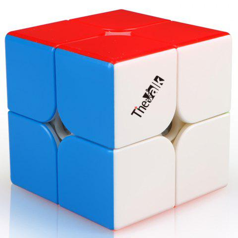 MO FANG GE Magnetic 2 Small 2 Speed Magic Cube - multicolor A