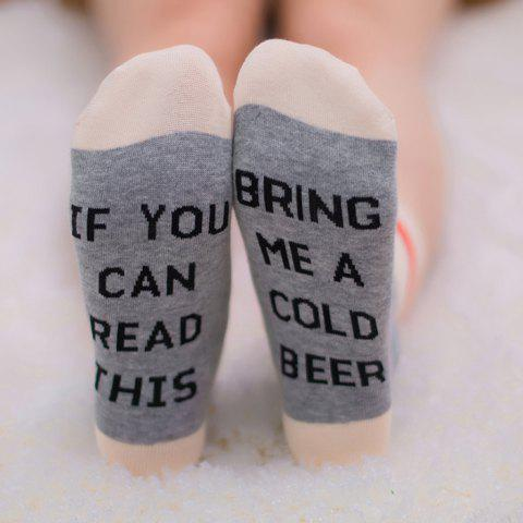 Sole English Alphabet Creative Cotton Socks - APRICOT