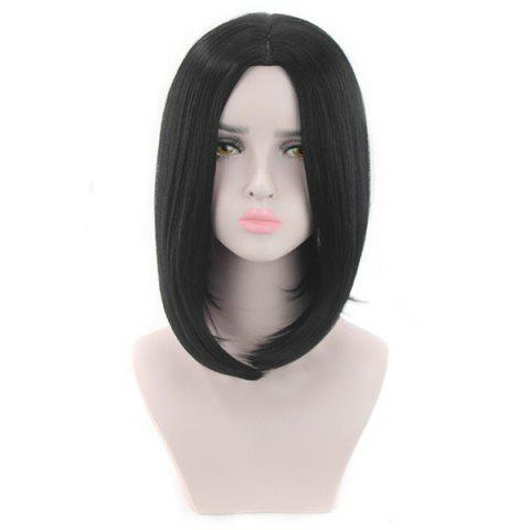 Fashion High Temperature Wire Wig - BLACK