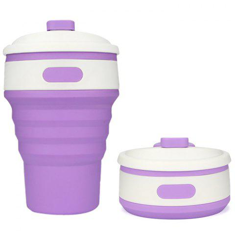 Folded Silicone Coffee Water Cup - LILAC