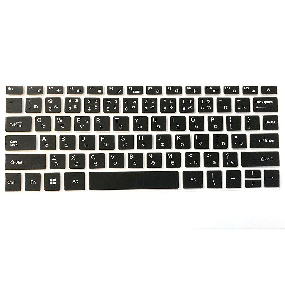Multi-languages Silicone Keyboard Protective Film for Jumper Ezbook 3 pro - BLACK JAPANESE