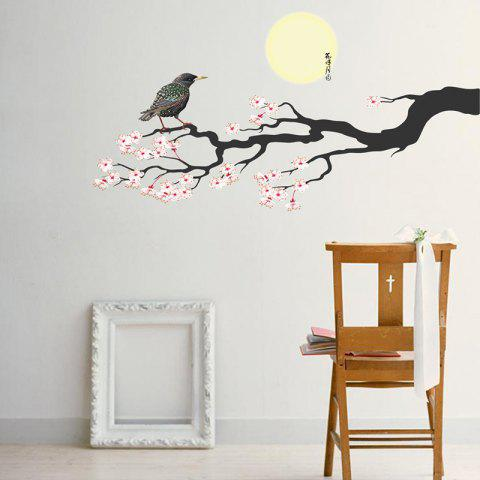 KM216 Personality Creative Background Wall Sticker - multicolor