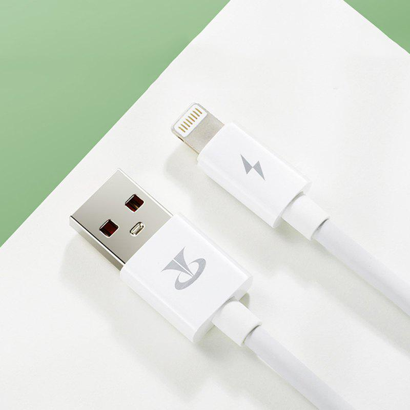 Teclast F12 High Elastic Anti-freeze Environmental Protection TPE Data Charging Cable - WHITE 8 PIN