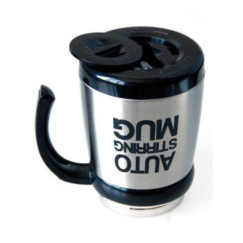 Automatic Electric Stirring 400ML Mug - SILVER
