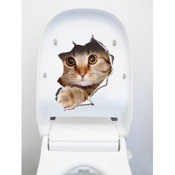 Creative Cat 3D Toilet Seat Wall Sticker