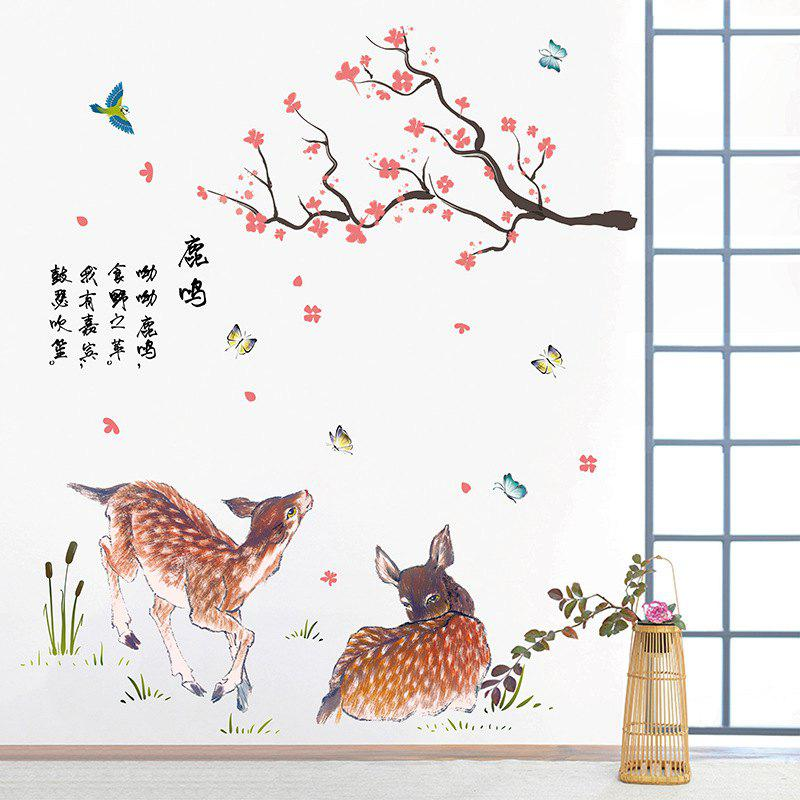 Floral Deers Wall Stickers For Bedroom - BROWN 60*90CM