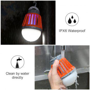 Enkeeo Camping Lantern with Mosquito Killer - ORANGE