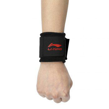 Li-Ning Professional Support Wristband ADEM006-1 - BLACK ONE SIZE