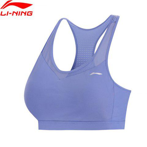 Li-Ning Performance Women Base Layer Walking Fitness Medium Support Tight Fit LiNing Sports Bra Tops AUBN036-4 - PURPLE MONSTER S