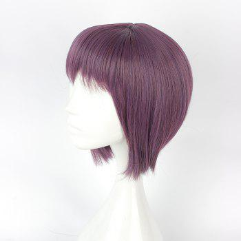 (Ghost In The Shell Kusanagi Motoko) Cosplay Wig - PURPLE SAGE BUSH