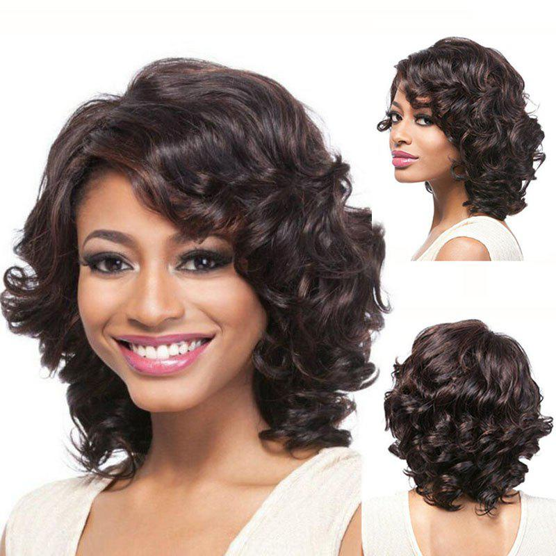 Ombre Brown Color Wavy Curling Wig Synthetic Wig Hair  16Inch - Sépia 16INCH