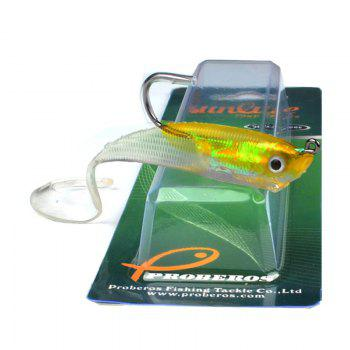 Colorful Soft Fish Road Bait - YELLOW YELLOW