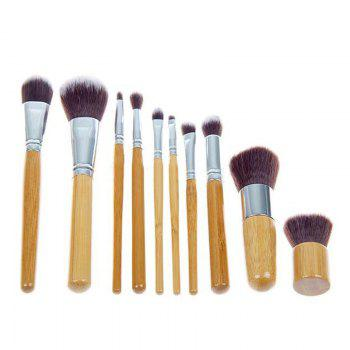 TODO 10pc Bamboo Pro Makeup Brush Set with Storage Pouch - ORIGINAL WOOD COLOR ORIGINAL WOOD COLOR