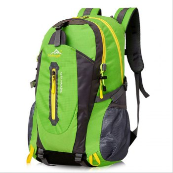 FengTu 40L Hiking Backpacks Soft Pack Climbing Outdoor Bags for Men And Women Sports Bag Camping - GREEN GREEN