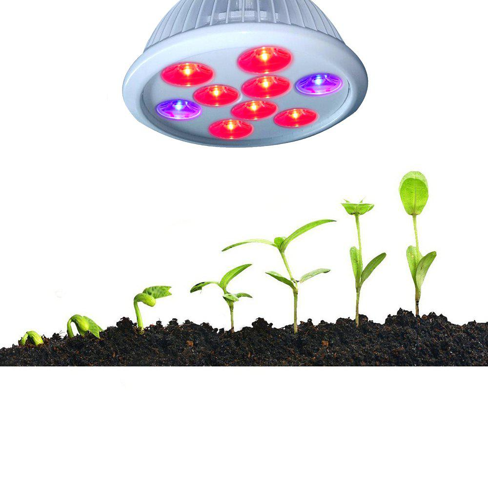 Youoklight 1PCS E27 9W Ac 85~265V 9LED Ip55 Plant Grow Light - WHITE / SILVER E27