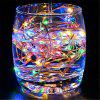 Supli 5M 50 LEDs USB Multi Colors Holiday String Lights Lamp Copper Wire Home Lighting - YELLOW