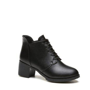 Solid Color Lace-Up High Heel Ankle Boots - BLACK 38