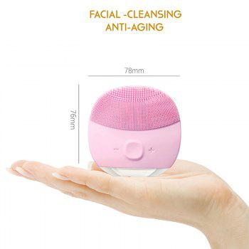 Silicone Gel Face Vibrating Massager Waterproof Charging Beauty Face Care Cleaner Cleaning Machine Facial Massagetools - PINK