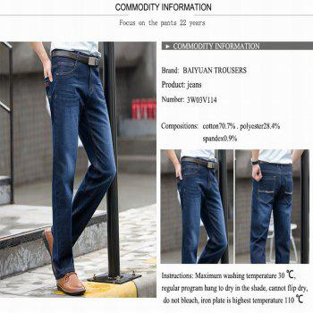 Baiyuan Trousers High Quality Smart Casual Designer Jeans Blue - BLUEBELL 36