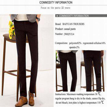 Baiyuan Trousers Autumn Business Casual Slim Fit Mens Suit Pants Red Wine - RED WINE 33