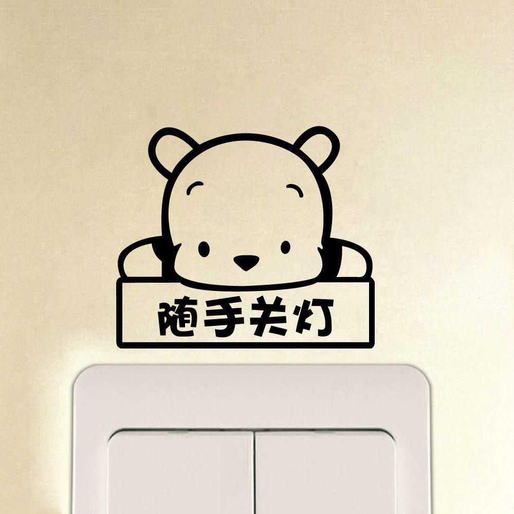 2018 dsu bear light switch button wall sticker chinese for Belly button bears wall mural