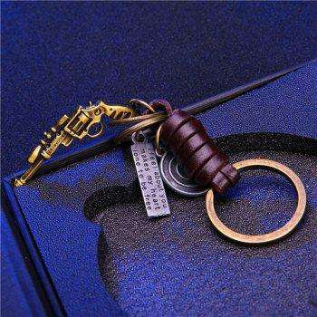 Men'S Key Ring Retro Style Vogue Woven Alloy Key Ring Accessory - BRONZED BRONZED