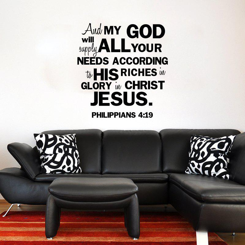 DSU English Short Sentences GOD SUPPLY Simple Art Wall Stickers