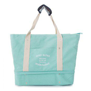 Storage Bag Large Capacity Multi Fuction Clothes Container Travelling Bag - LAKE BLUE LAKE BLUE
