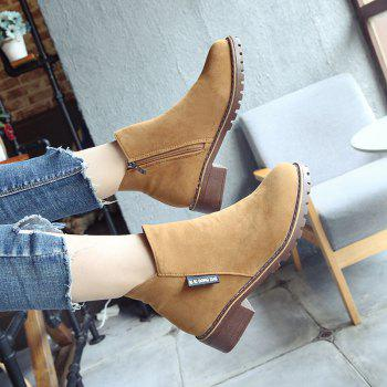 Winter New British Style Martin Short Boots Fashion Women's Shoes - BROWN 37