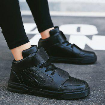 High Top Air Sports Cushion Sneakers Mesh Trainers Hip Hop Lace-Up Leisure Shoes - BLACK 42