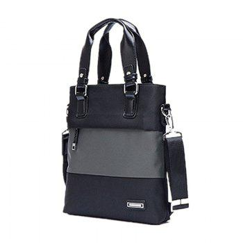 Korean Men's Vertical Portable Briefcase Shoulder Oblique Shoulder Bag 715 - 灰色 宽*高*厚25*28*6CM