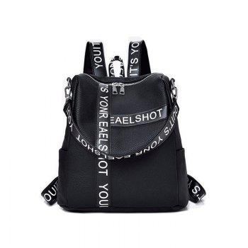 Casual Wild Shoulder Bag Printed Letter Design Backpack - BLACK BLACK