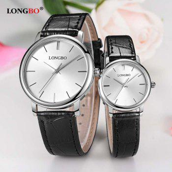 LONGBO 80321 Leisure Steel Band Couple Watch - SILVER/WHITE SILVER/WHITE