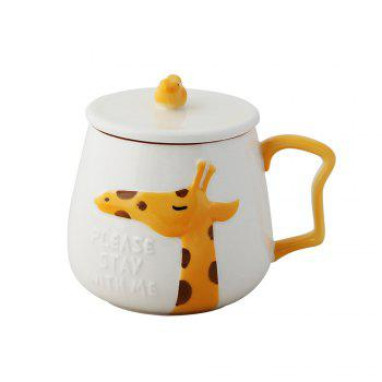 400ML Cartoon Embossed Ceramic Mug - YELLOW